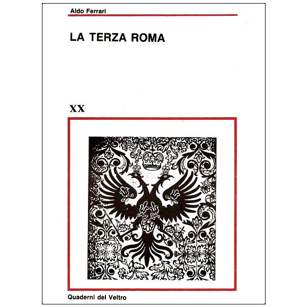 La Terza Roma